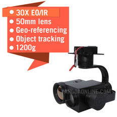 Eagle Eye-30IE-50 30X EO/IR Gimbal With 50mm Lens,With Object Tracking and Geotagging