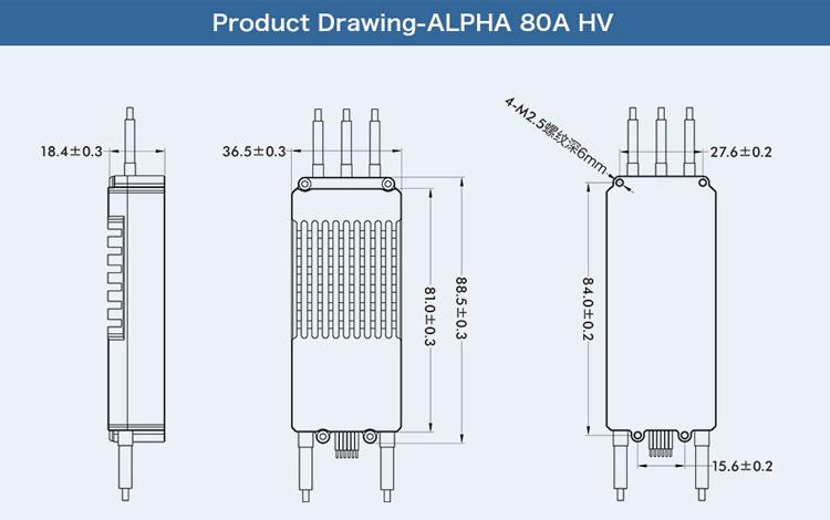 alpha80a-2.jpg