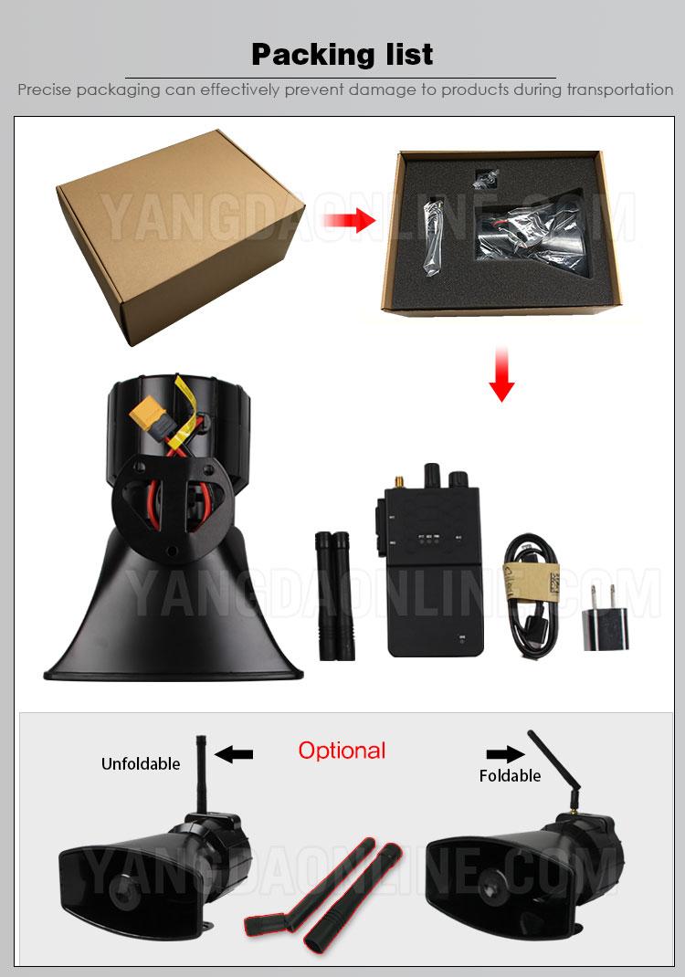drone-speaker-04.jpg