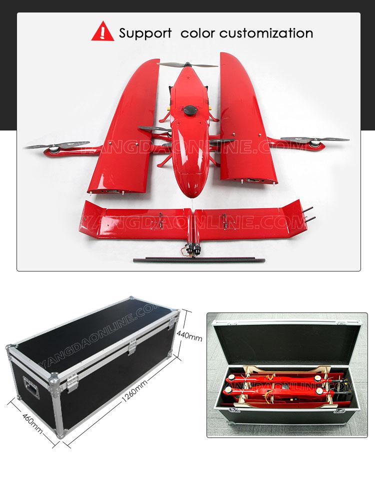 fw-250-long-range-vtol-drone-09.jpg