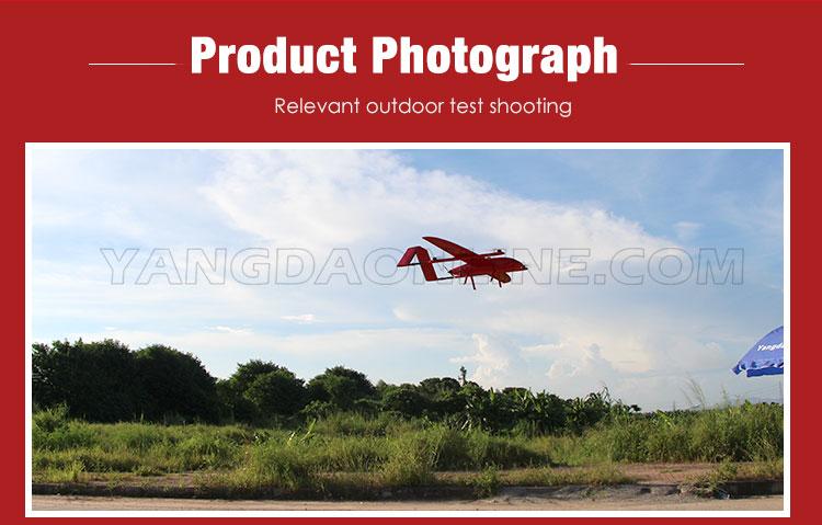 fw-250-long-range-vtol-drone-11.jpg