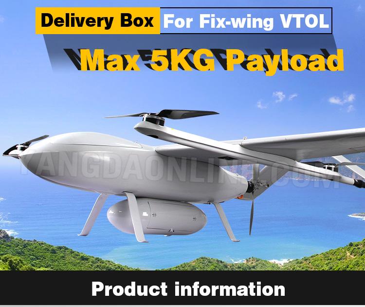 kua-lite-vtol-delivery-box-01.jpg