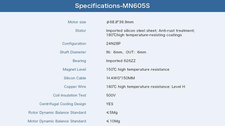 mn605s-9.jpg