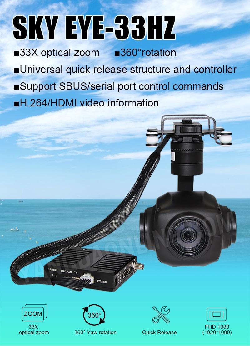 sky-eye-33hz-33x-drone-zoom-camera-01.jpg