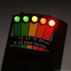 K2 Deluxe With Sound Alert