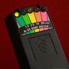 EMF & Laser Grid Kit