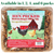 Pine Tree Farms Hen Pecked Mealworm Poultry Cake 1.75 lbs (1, 2, 4 and 6 Packs)
