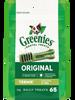 Greenies Original Teenie Dog (2-7kg)
