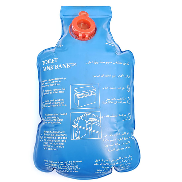 Toilet Tank Bank Flush Cistern Insert Water Saving Device from Toilet spares