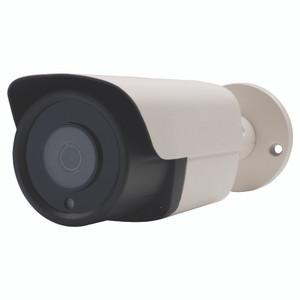 5MP HD Bullet IP PoE Camera IP66 3.6MM Fixed Lens