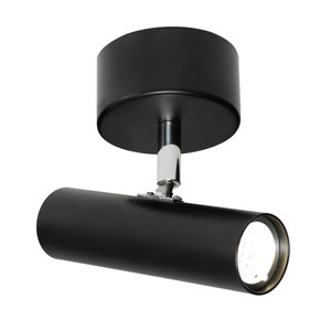 Slim Line Circular 1 Light Spot with Black Finish and Chrome Highlights. Includes 1 x 5W Integrated LED COB.