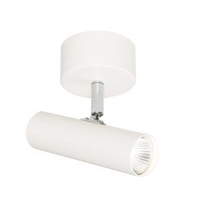 Slim Line Circular 1 Light Spot with White Finish and Chrome Highlights. Includes 1 x 5W Integrated LED COB.