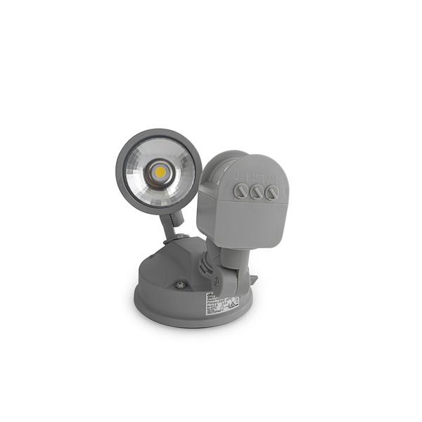 12W IP44 LED Single Spotlight with Sensor Silver