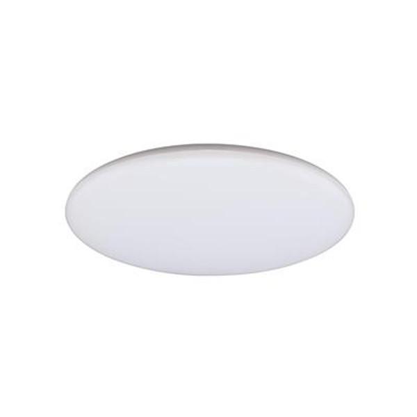 MONDO-300 300MM Slimline Round 20W LED Oyster White