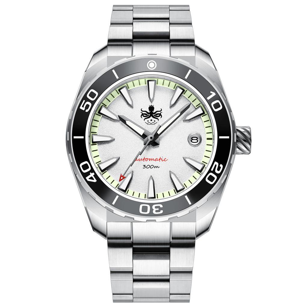 PHOIBOS Proteus 300M Automatic Diver Watch PY024D White