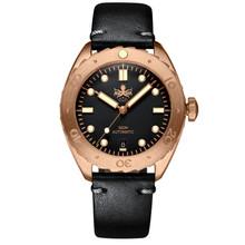 PHOIBOS EAGLE RAY BRONZE PY018C 500M Automatic Diver Watch Black