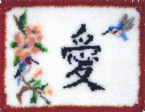 Oriental Love  Latch Hook Rug Kit