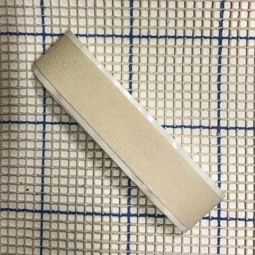Rug Binding - Iron On
