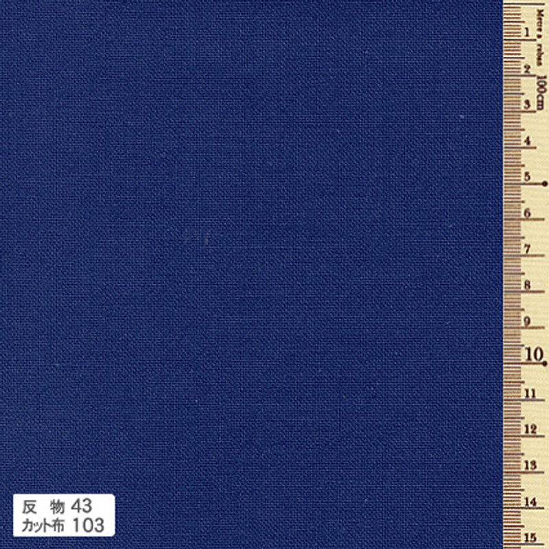 Azumino-momen Piece Dyed Fabric Bright Blue AD-43