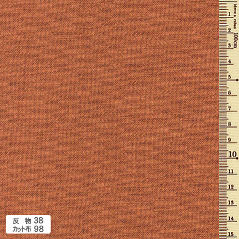 Azumino-momen Piece Dyed Fabric Burnt Orange AD-38