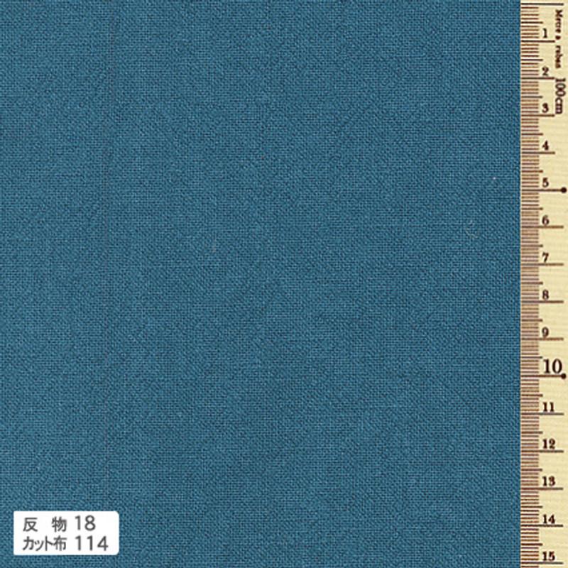 Azumino-momen Piece Dyed Fabric Muted Blue AD-18