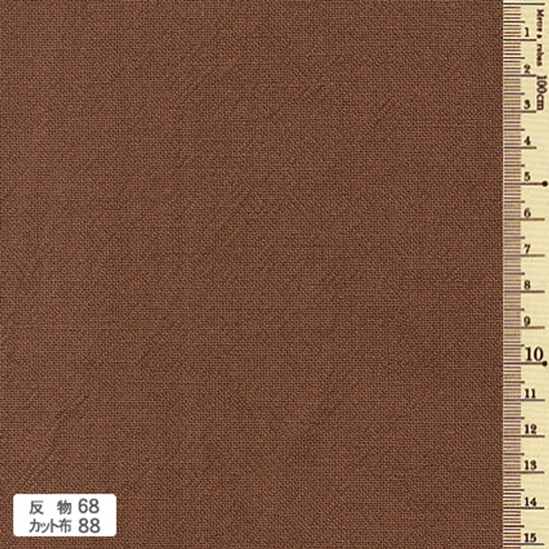 Azumino-momen Piece Dyed Fabric Muted Brown AD-68