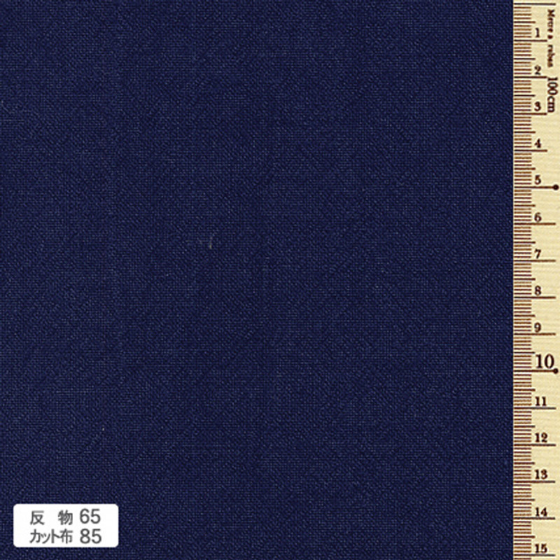 Azumino-momen Piece Dyed Fabric Navy AD-65