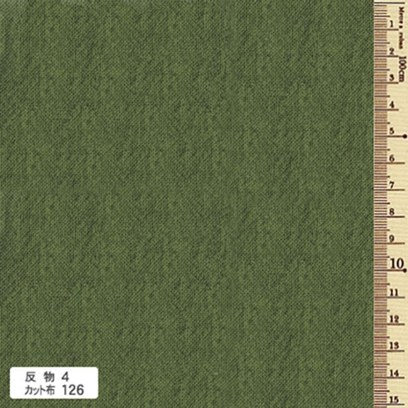 Azumino-momen Piece Dyed Fabric Olive Green AD-4