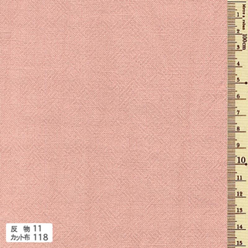 Azumino-momen Piece Dyed Fabric Pink AD-11