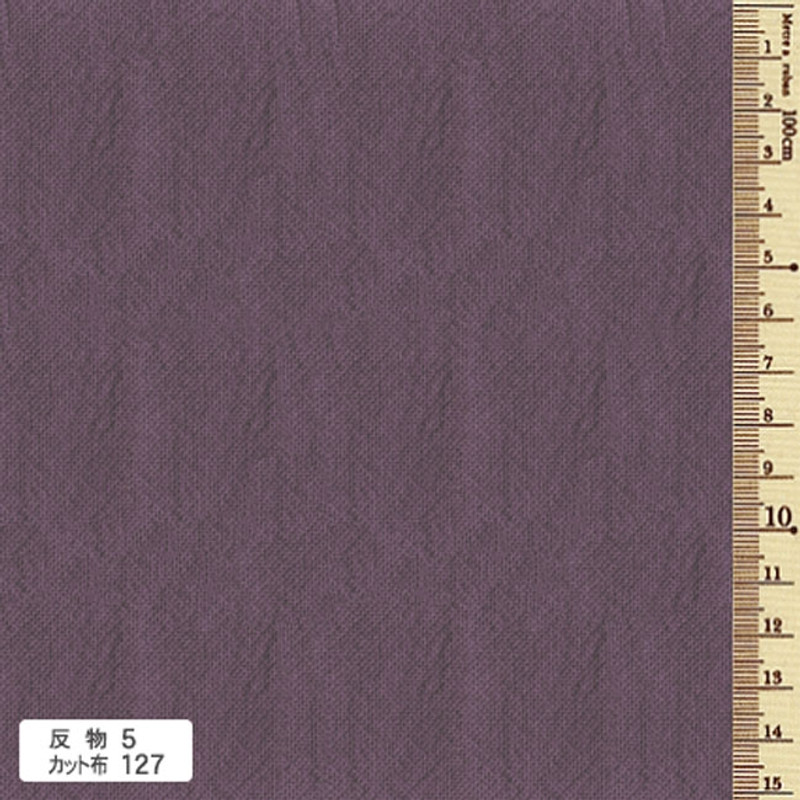 Azumino-momen Piece Dyed Fabric Plum AD-5