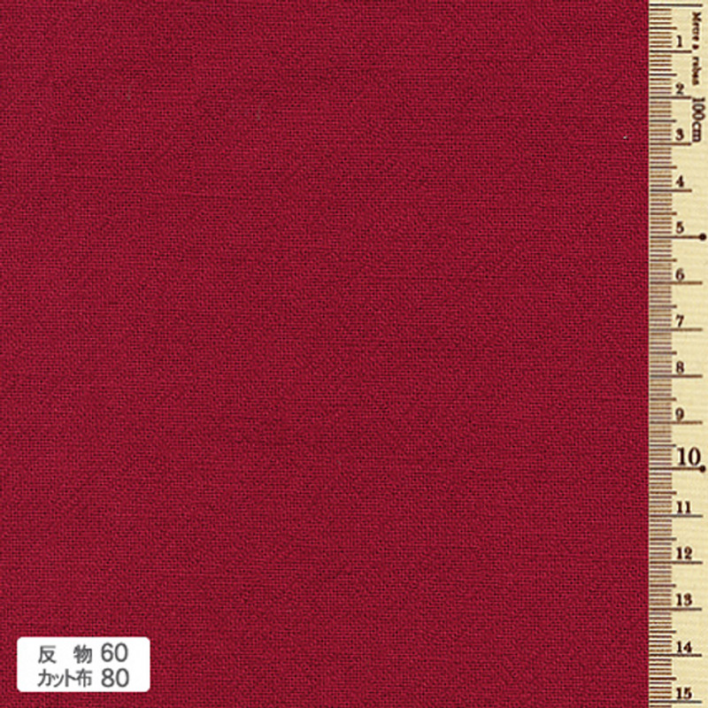 Azumino-momen Piece Dyed Fabric Raspberry AD-60