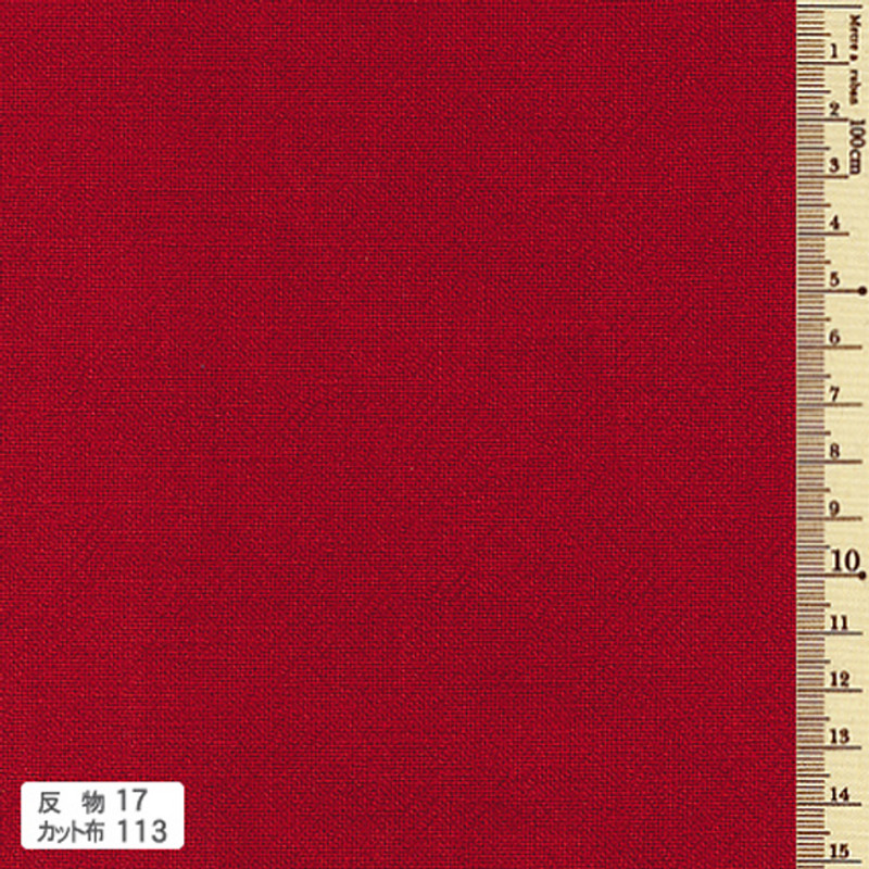 Azumino-momen Piece Dyed Fabric Red AD-17