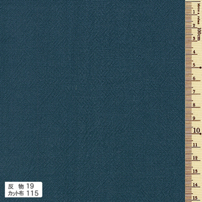 Azumino-momen Piece Dyed Fabric Teal Green AD-19