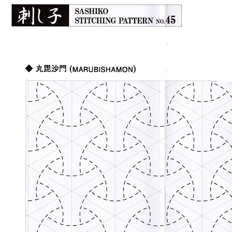 Sashiko Stitching Pattern Bishamon PSS-45