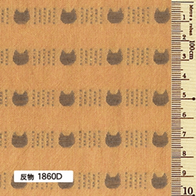Sakizome Momen Yarn Dyed Fabric Cats D Orange 1860D