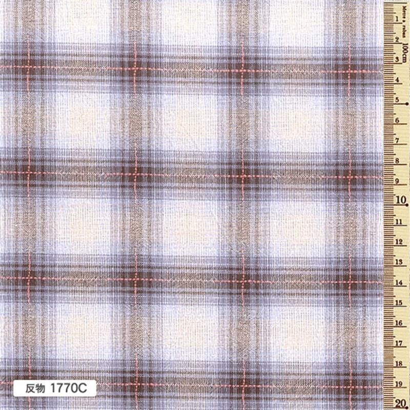 Sakizome Momen Yarn Dyed Fabric Colourful Check C Purple 1770C