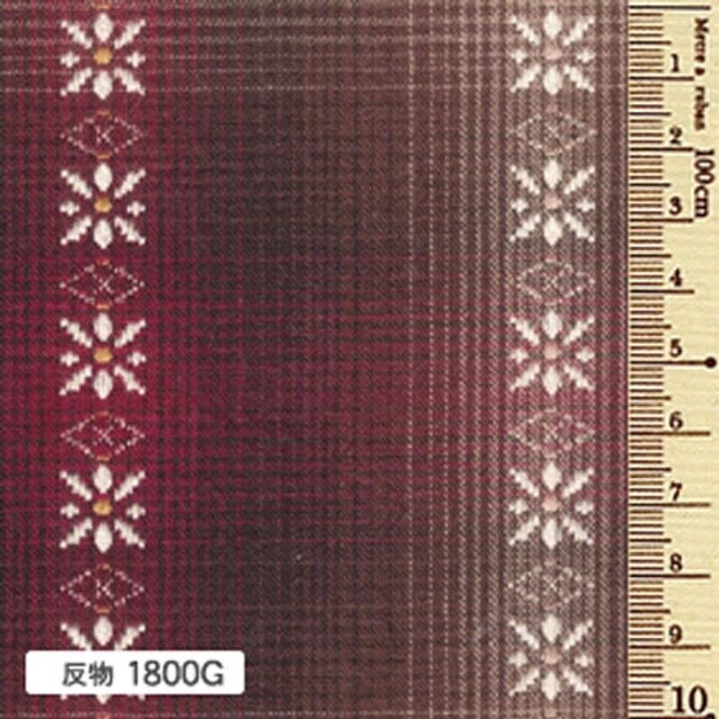 Sakizome Momen Yarn Dyed Fabric Daisy G 1800G