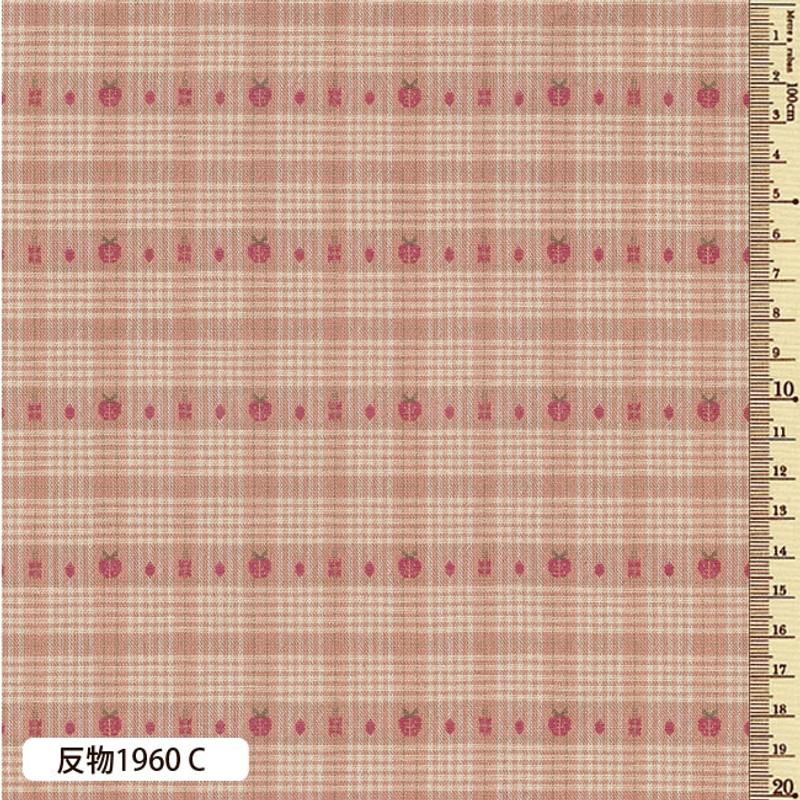 Sakizome Momen Yarn Dyed Fabric Lady Bug C 1960C