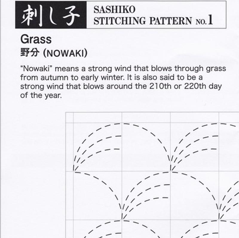 Sashiko Stitching Pattern Grass (Nowaki) PSS-1
