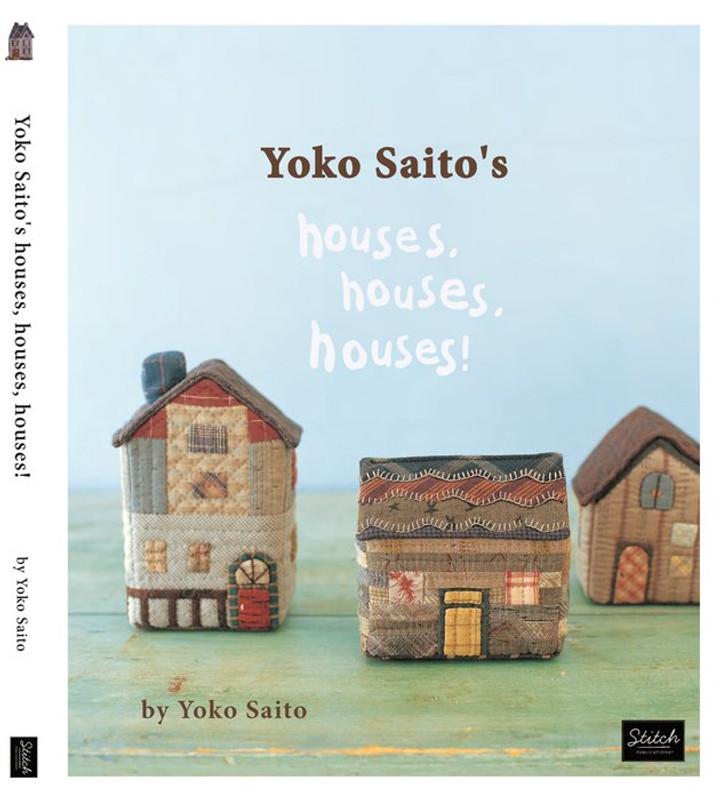 Houses Houses Houses! - English Translation B-74619