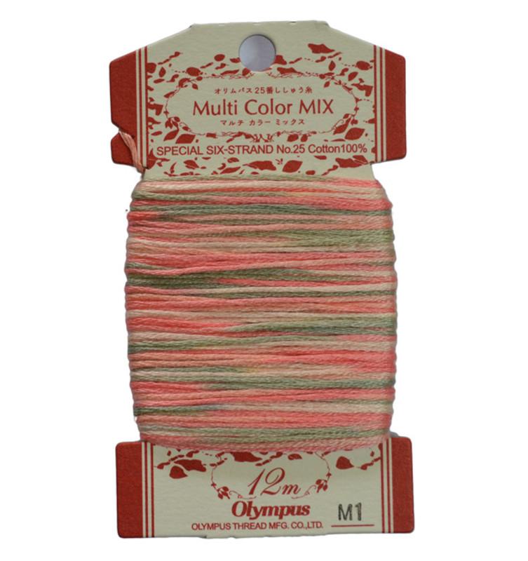 Embroidery Thread Multi-Coloured  12mt ET-M1