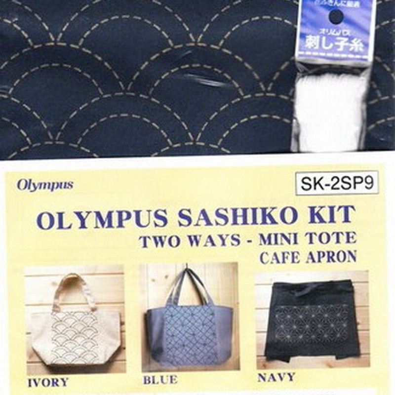 Olympus Sashiko Kit  2-way Seikaiha Navy SK-2SP9