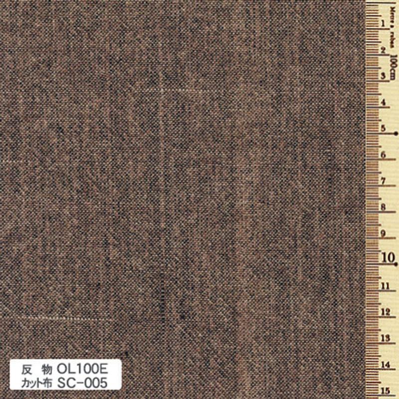 Sakizome Momen Fabric Original OL100E