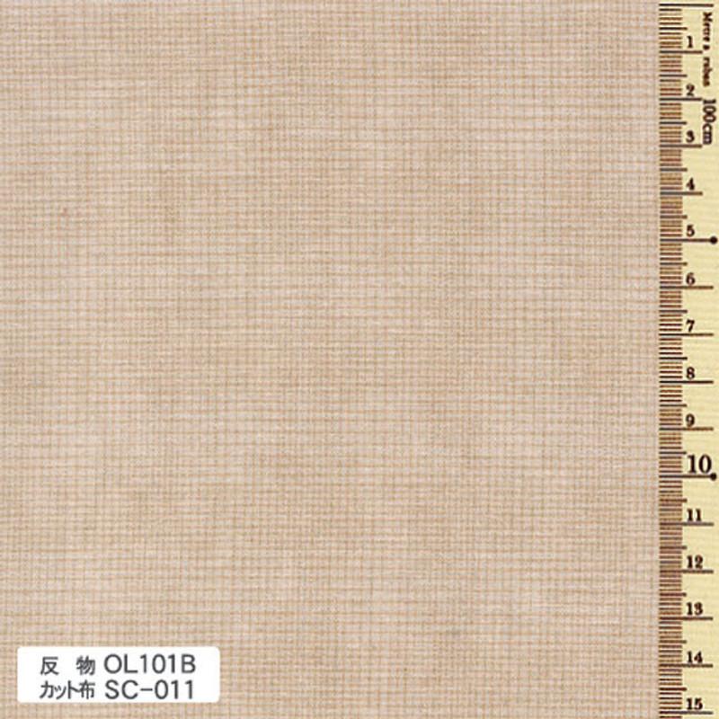 Sakizome Momen Fabric Original 101B Latte OL101B