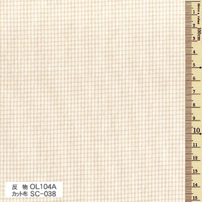 Sakizome Momen Fabric Original 104A Neutral OL104A