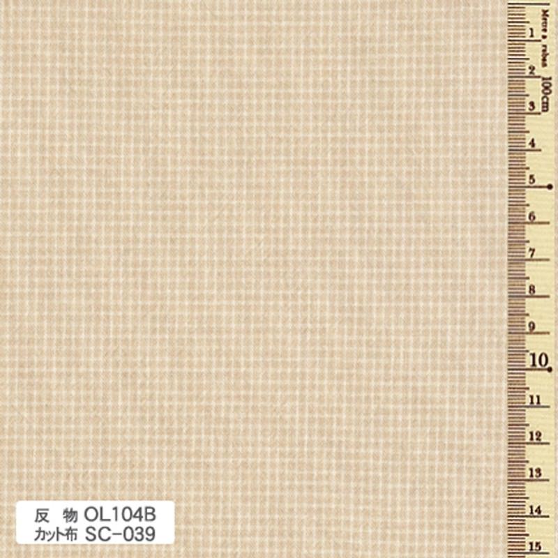 Sakizome Momen Fabric Original 104B Latte OL104B