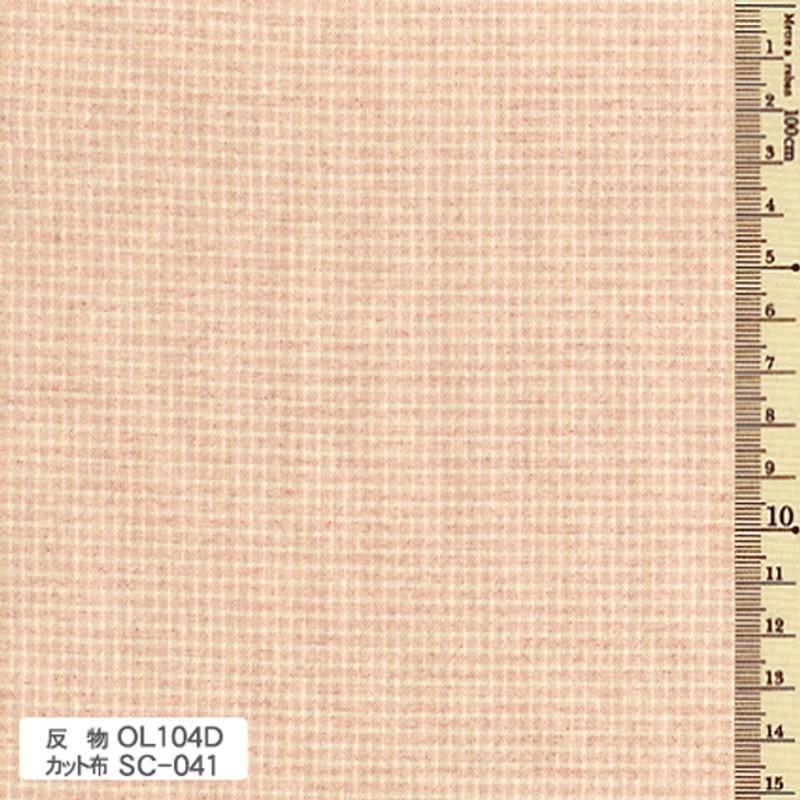Sakizome Momen Fabric Original 104D Soft Pink OL104D