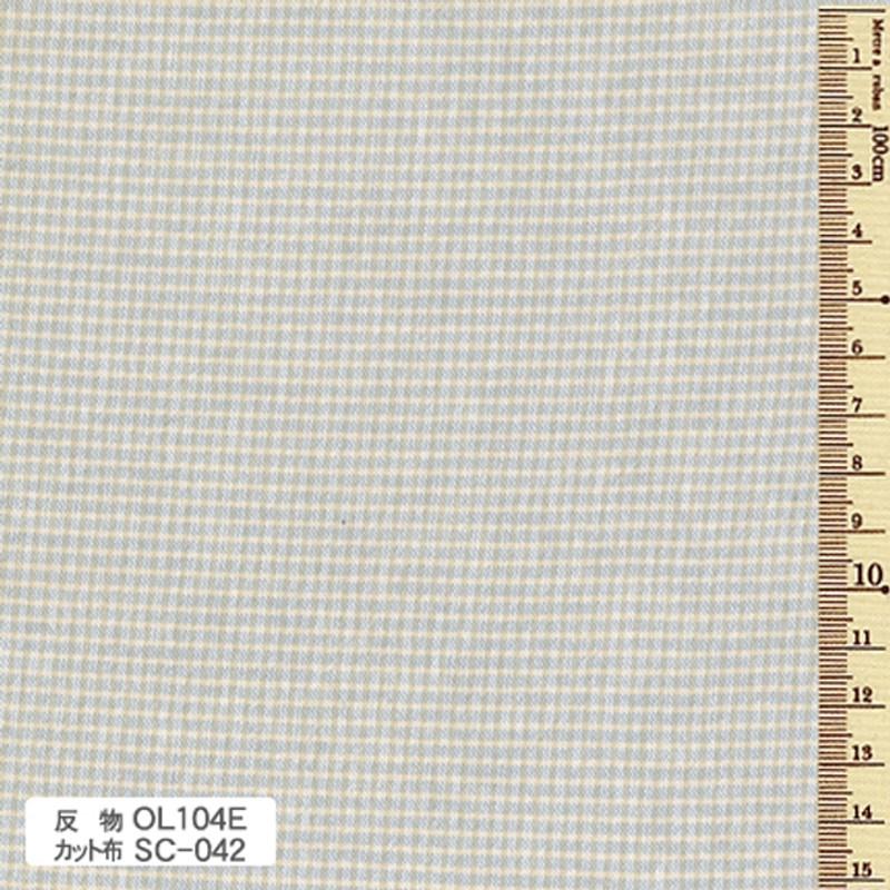 Sakizome Momen Fabric Original 104E Light Blue OL104E