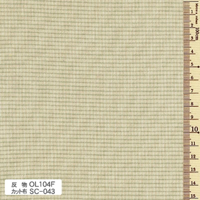 Sakizome Momen Fabric Original 104F Light Green OL104F
