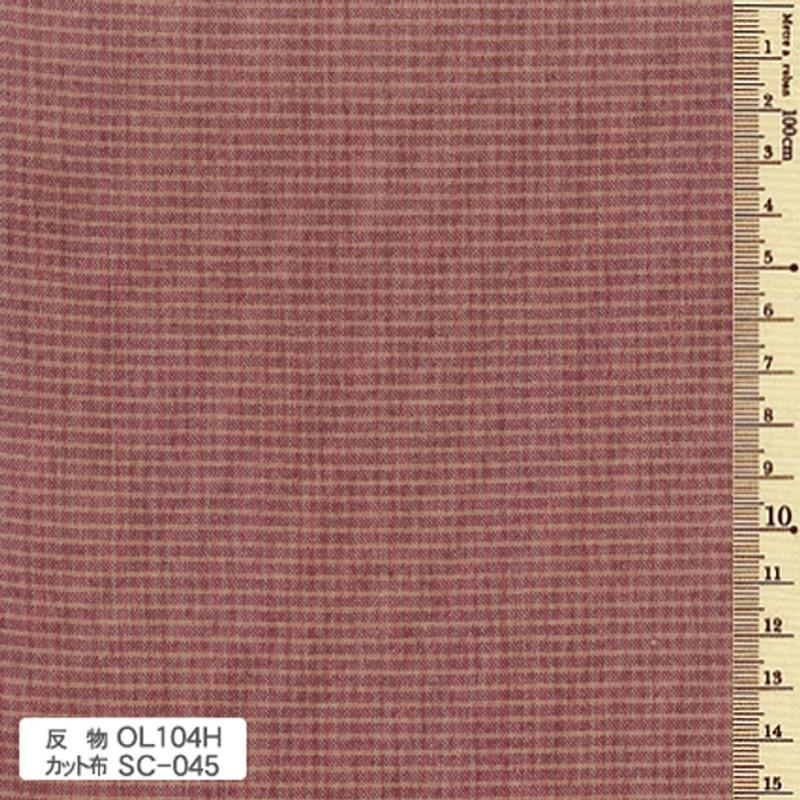 Sakizome Momen Fabric Original 104H Red OL104H